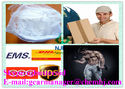 china latest news about Methyl-testosterone (active half-life 6-9 hours) CAS : 65-04-3