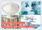 Lidocaine Hydrochloride Local Anesthetic Drugs CAS 73-78-9 White Crystalline Powder